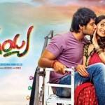Ra Ra Krishnayya Theatrical Trailer