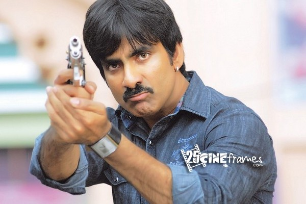 Ravi Teja's cameo appearance in Romeo