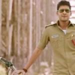 SuperStar's Aagadu First Look Teaser Trailer