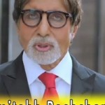 Amitabh Bachchan About ANR and Manam Movie