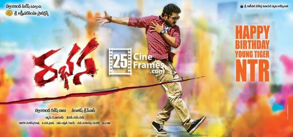 Jr NTR Rabhasa gets good Pre-release Business