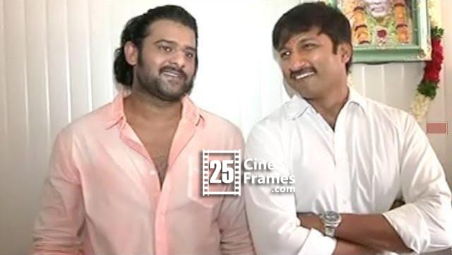 Prabhas and GopiChand To Act Together Again.
