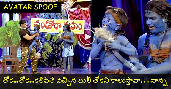 This Is Latest Hilarious Skit In Jabardasth Have You Seen this