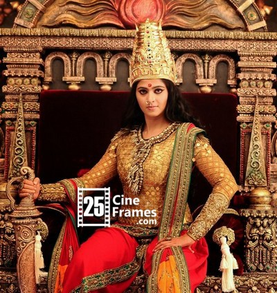 Anushka Rudramadevi Jewellry Recovered