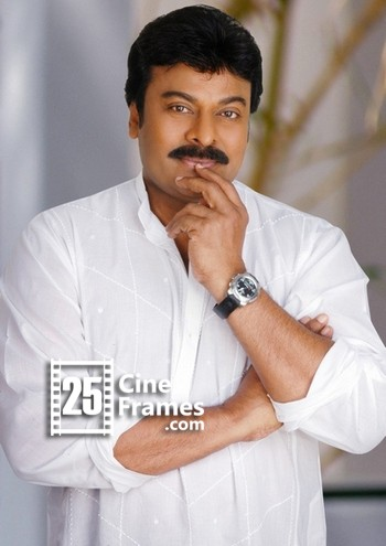 Chiranjeevi 150th Movie Film Director