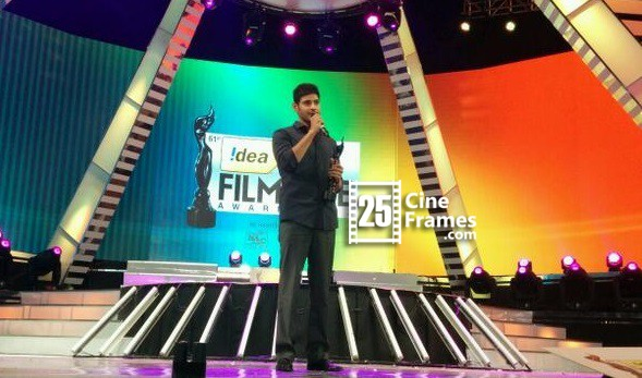 Mahesh Babu wins Filmfare Best Actor Award