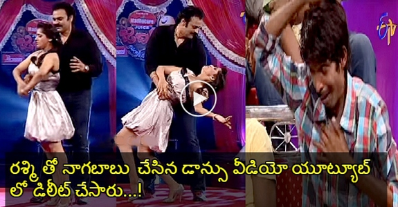 Nagababu And Anchor Rashmi Unseen Dance Performance On Jabardasth Stage Will Shocked You