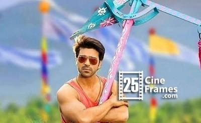Ram Charan GAV Movie Audio Release Date
