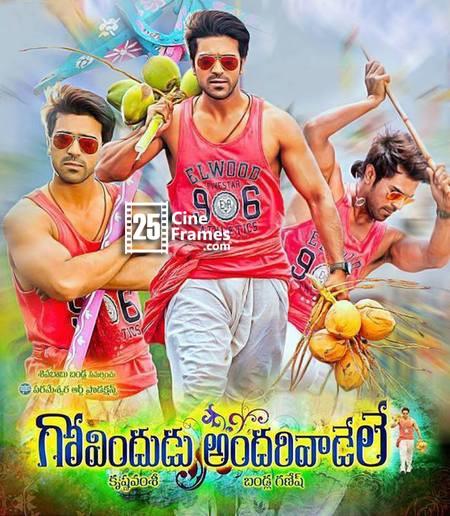 Ram Charan Govindudu Andarivadele GAV Trailer Release Date
