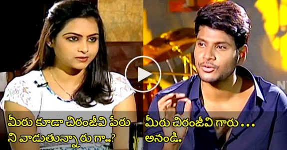 Sundeep Kishan Stunning Counter To Anchor In Interview and Clarify About Using Chiranjeevi