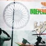 Aagadu Super Star Mahesh Independence Day Teaser