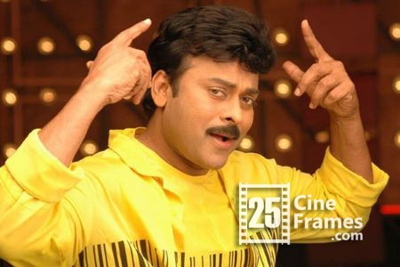 Chiranjeevi 150th movie will be 9th Industry hit