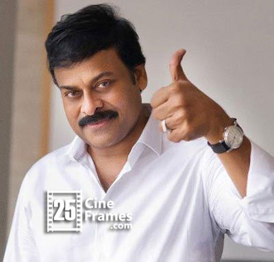 Chiranjeevi Confirmed for Audio Launch