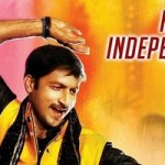 Gopichand Loukyam First Look Posters