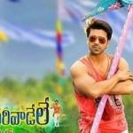 Govindudu Andarivadele Movie Trailer Release Date1