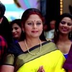 Jr NTR Rabhasa Dam Damaare Song  Trailer