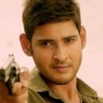 Mahesh Babu AAGADU Theatrical Trailer HD