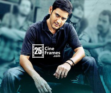Mahesh's Career First Double Action Is Next