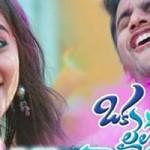 Oka Laila Kosam Exclusive Trailer Naga Chaitanya, Pooja Hegde