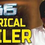 Power Movie Theatrical Trailer
