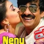 Power Telugu Movie Nuvvu Nenu Song Trailer