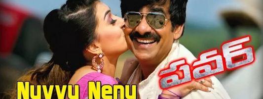 Ravi Teja Power Movie Latest HD Posters | 25CineFrames