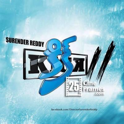 Ravi Teja Surender Reddy Kick 2 Movie Offically launched