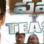 Ravi Teja's Power Movie Latest Teaser - Hansika Motwani, Regina Cassandra, Brammi