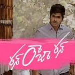 Run Raja Run Theatrical Trailer Sharvanand, Seerat kapoor