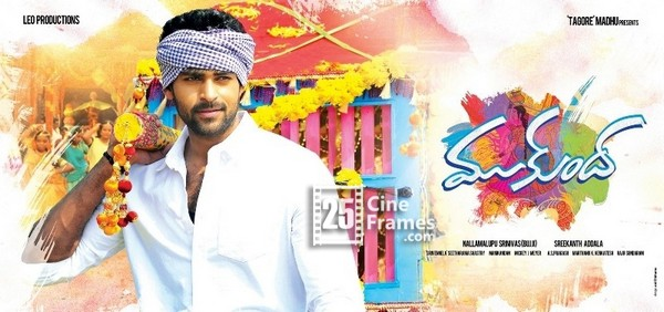 Varun Tej Mukunda movie First Look Released