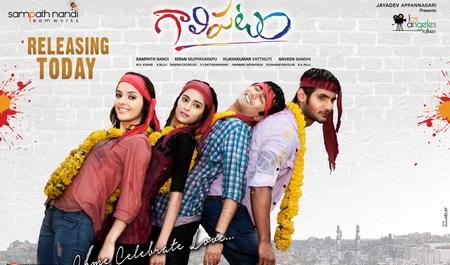 gaalipatam-movie-review