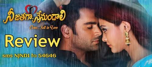 nee-jathaga-nenundali-movie-review