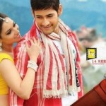 Aagadu 2nd Second day and 2 Days Collections Record Breaking