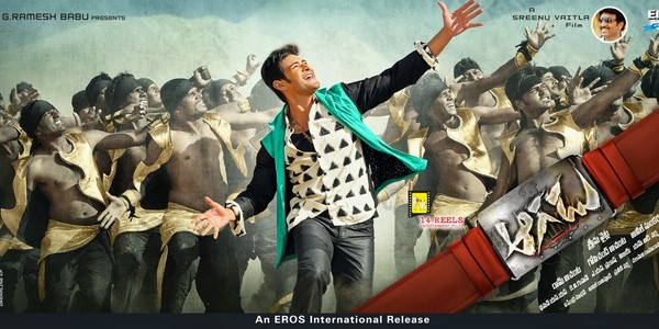Aagadu 5th Days Collections