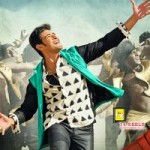 Aagadu 5th Days Collections1