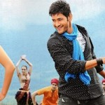 Aagadu 6th day Collections Area wise List 6 days Complete Collections1