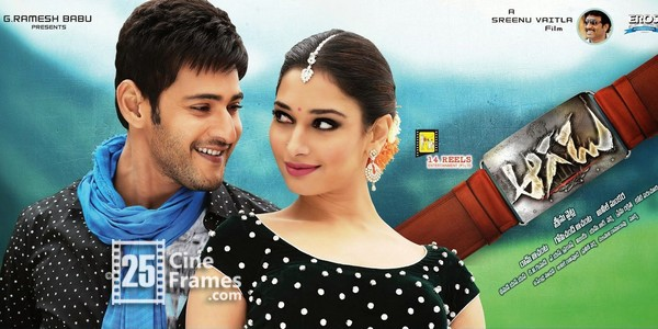 Aagadu 7days 1st Week 7th day World Wide Collections