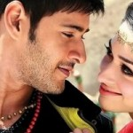 Aagadu Latest Stills HD New Photos Mahesh Babu Tamanna Bhatia Shruti Haasan