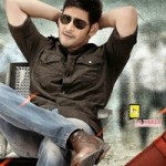 Aagadu Record Breaking First Day Collections1