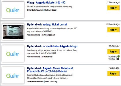 Buy Aagadu movie tickets in black on Quikr and OLX