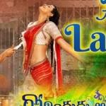 Govindudu Andarivadele Audio Launch LIVE - Ram Charan, Kajal Aggarwal, Yuvan Shankar Raja1