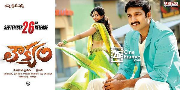 Loukyam 1st weekend Worldwide collections