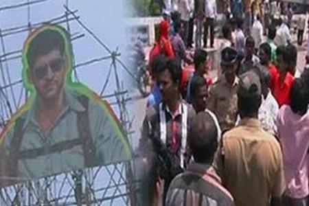 Mahesh Babu Fan Attempts Suicide