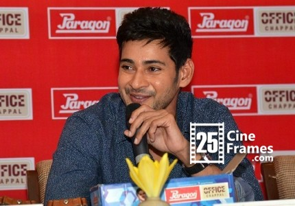 Mahesh Babu Questions and Answers with Media