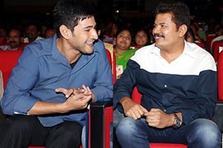 Mahesh Babu clears rumours about Shankar's project