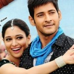 Poll What are your expectations from Aagadu1