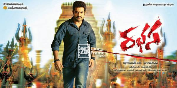 Rabhasa 5 Days Box Office Collections