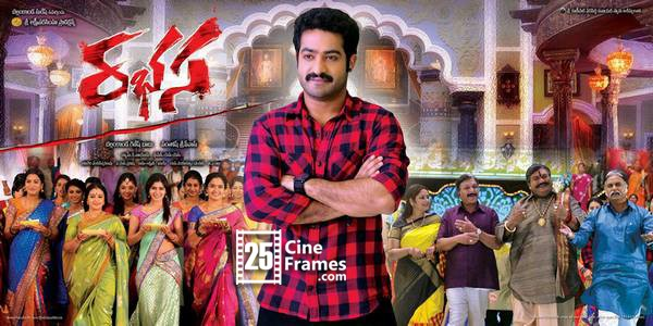 Rabhasa Movie First Week Collections