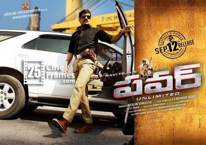Ravi Teja Power Movie 1st Day Collections