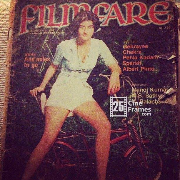 Shruti Haasan's Mother Sarika FilmFare Magazine Cover 1981